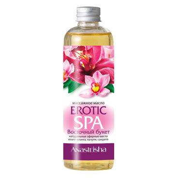 Anasteisha Erotic Spa Восточный букет, 150мл Массажное масло