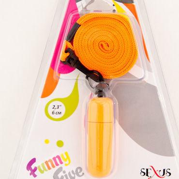 Sexus Funny Five вибратор оранжевый Мини, с ремешком на шею