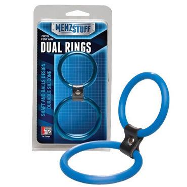 Menzstuff Dual Rings Blue Двойное кольцо на пенис и мошонку