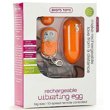 Shots Toys Rechargeable Vibrating Egg, оранжевый Перезеряжаемое виброяйцо