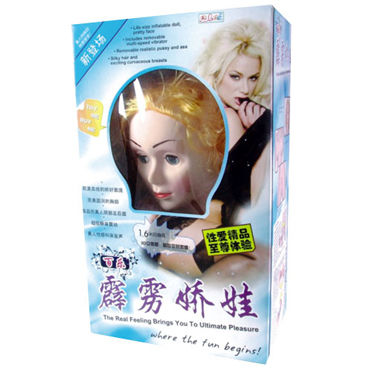 Baile Doll, блондинка С вибрацией, голосовое сопровождение