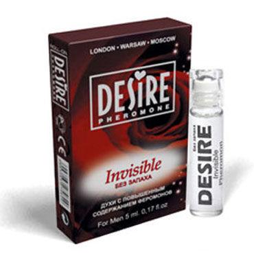 Desire Invinsible, 5 мл, Духи с феромонами для мужчин