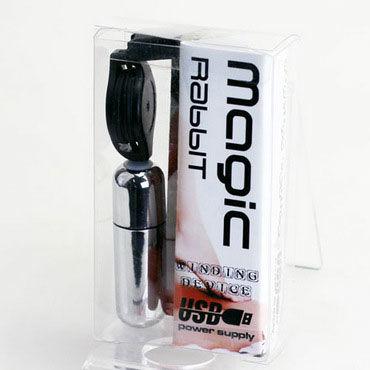 Baile вибромассажер-пуля, USB-питание