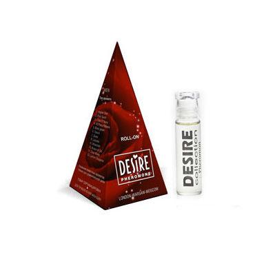 Desire №4 XS Pacco Rabane, 5 мл, Мужские духи с феромонами