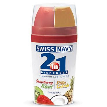 Swiss Navy 2 in 1 Dispenser, 2х25 мл, Лубрикант 2 в 1 клубника и киви, пина колада