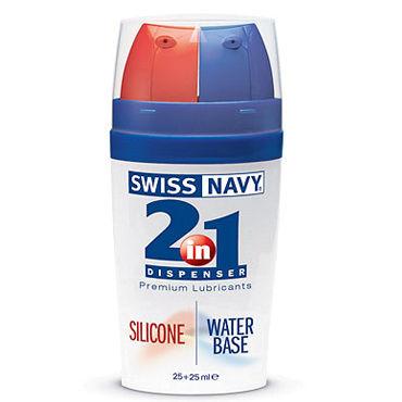 Swiss Navy 2 in 1 Dispenser, 2х25 мл Лубрикант 2 в 1 водная и силиконовая основа