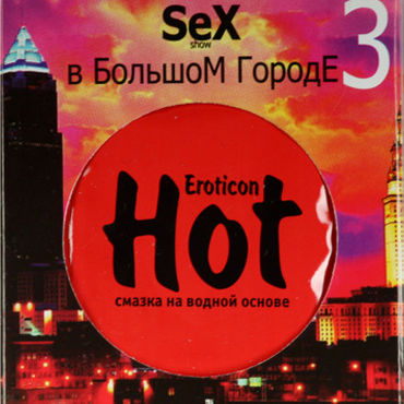 Eroticon Hot, набор В сувенирной коробке