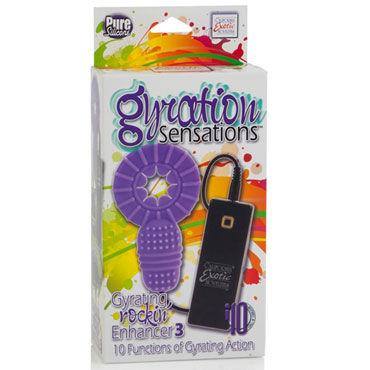 California Exotic Gyration Sensations, фиолетовое Двустороннее кольцо с вибрацией