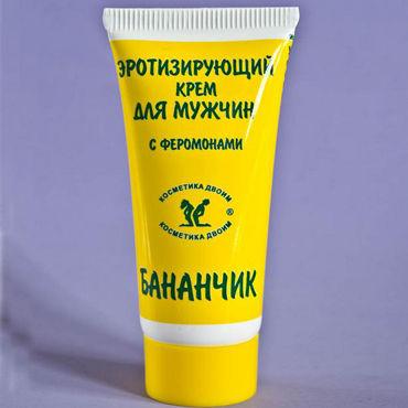 Bioritm Бананчик, 15 мл Крем с феромонами для мужчин