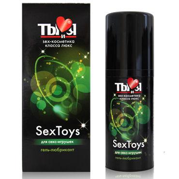 Bioritm Sextoys, 50 мл Лубрикант для использования с игрушками