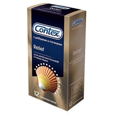 Contex Relief Презервативы c кольцами и пупырышками