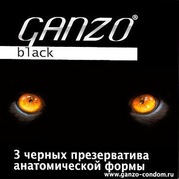 Ganzo Black, ������� ����� - �������� �� 3 ��.