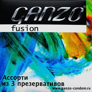 Ganzo Fusion, Ассорти - Упаковка по 3 шт.