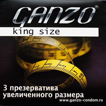 Ganzo King Size, Увеличенного размера - Упаковка по 3 шт.