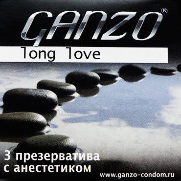 Ganzo Long Love, Презервативы продлевающие - Упаковка по 3 шт.