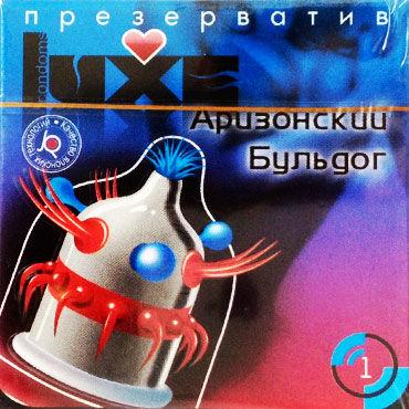 Luxe Maxima Аризонский Бульдог, Презервативы с усиками и шариками - Упаковка по 1 шт.