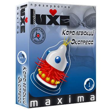 Luxe Maxima Королевский Экспресс Презервативы с усиками и шариками