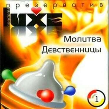 Luxe Молитва девственницы, Презервативы с шариками - Упаковка по 1 шт.
