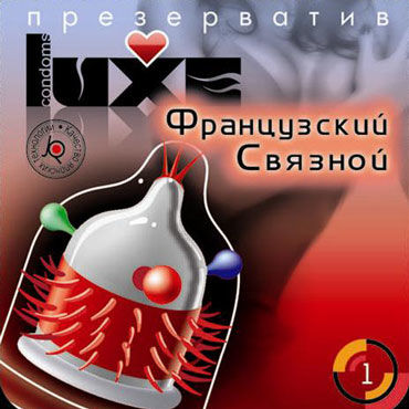 Luxe Maxima Французский Связной Презервативы с усиками и шариками