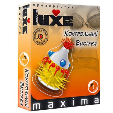 Luxe Maxima Контрольный Выстрел Презервативы с усиками и шариками