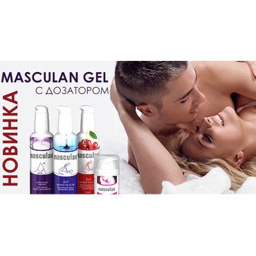 Masculan Massage Gel&Lube Cherry, 130 мл Средство 2в1 с запахом и вкусом вишни