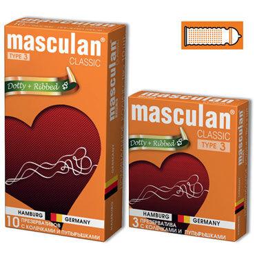 Masculan Classic Dotty and Ribbed Презервативы с кольцами и пупырышками