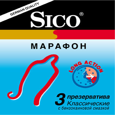 Sico Марафон, Презервативы продлевающие - Упаковка по 3 шт.