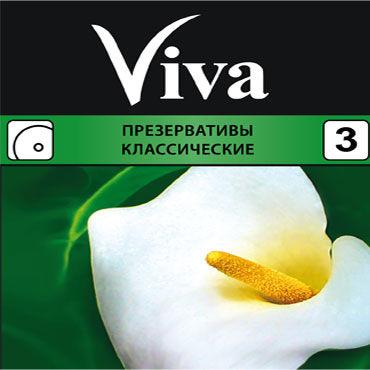 Viva Классические, Презервативы классические - Упаковка по 3 шт.