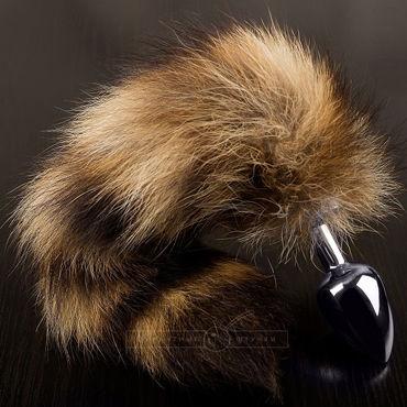 Пикантные штучки Маленькая серебристая пробка С пушистым хвостом енота