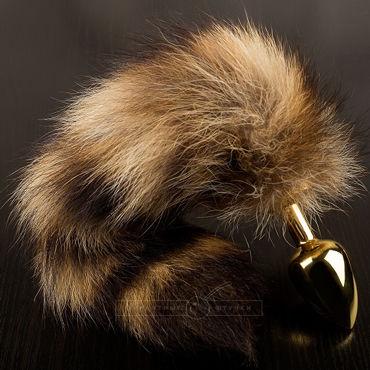 Пикантные штучки Маленькая золотистая пробка С хвостиком енота