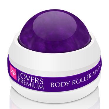 LoversPremium Body Roller Massager Роликовый массажер