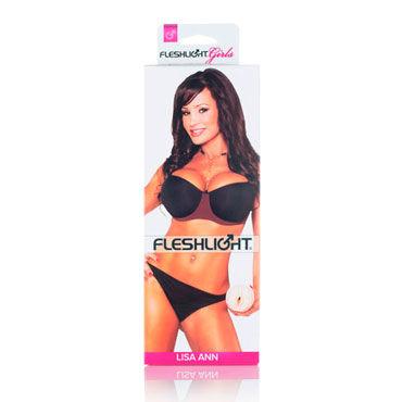 FleshLight Girls Lisa Ann Копия вагины порно звезды Лизы Энн