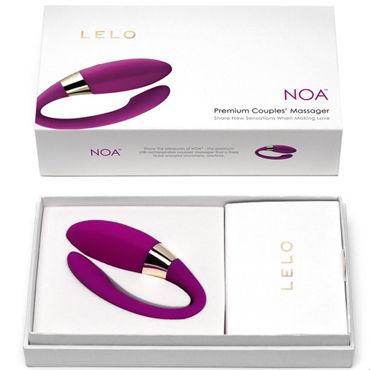 Lelo Noa, фиолетовый Роскошный вибромассажер для пар