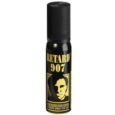 RUF Retard 907, 25 ��, �������������� �����