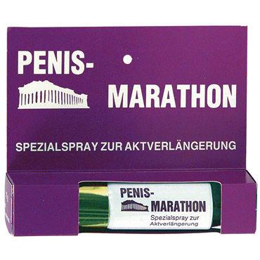 Milan Penis-Marathon, 12 �, ������� �������������� �����