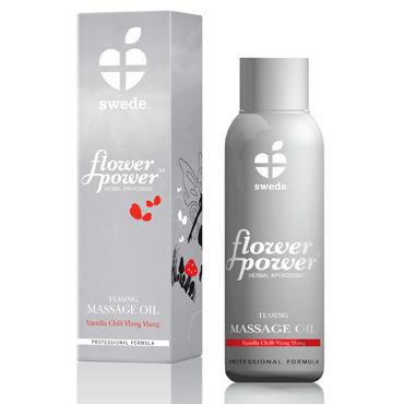 Swede Flower Power Teasing, 50мл Масло для массажа с эфирными маслами ванили, чили и иланг-иланга