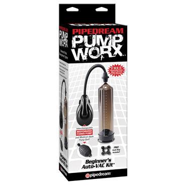 Pipedream Pump Worx Beginners Auto VAC Kit Автоматическая вакуумная помпа