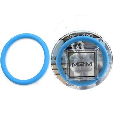 Lucom кольцо, голубое Из эластомера, 5 см