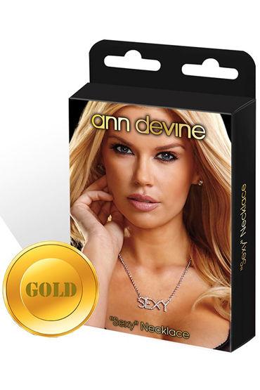 Ann Devine Sexy, золотой, Цепочка с кулоном