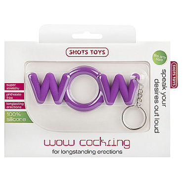 Shots Toys Wow Cocking, фиолетовое Необычное эрекционное кольцо