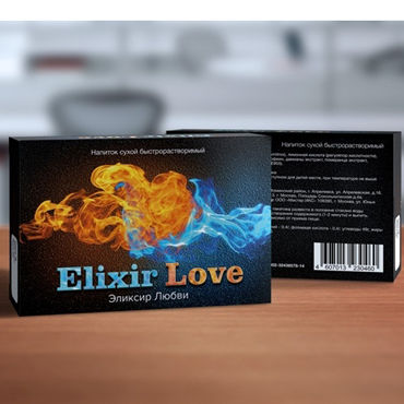 Elixir Love, Возбуждающий напиток для мужчин и женщин