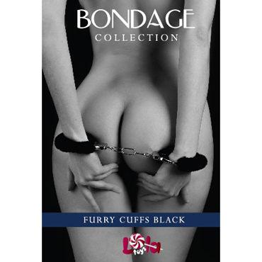 Lola Toys Bondage Furry Cuffs, черные Наручники с мехом