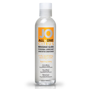 System JO All-In-One Massage Oil Citrus, 120мл Массажный гель-масло с ароматом цитруса