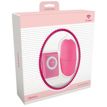 Toyz4lovers Lovely Egg Motion, розовое Виброяйцо с дистанционным управлением