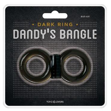 Toyz4lovers Dandy's Bangle Badass Эрекционное виброкольцо с петлей для мошонки