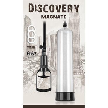 Lola Toys Discovery Magnate Вакуумная помпа увеличенного размера