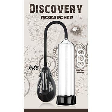 Lola Toys Discovery Researcher Вакуумная помпа с автоматической системой откачки воздуха