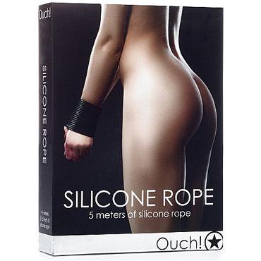 Ouch! Silicone Rope 5м, черная Силиконовая веревка