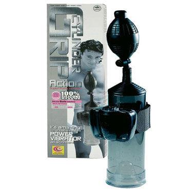 NMC Cylinder Grip Action, Вакуумная помпа для мужчин с вибрацией