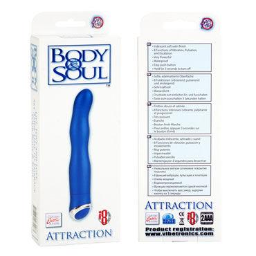California Exotic Body & Soul Attraction, синий Вибратор рельефной изогнутой формы